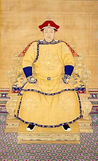 Qing Dynasty emperor of China