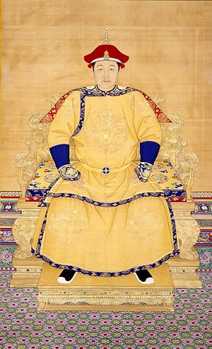 Shunzhi Emperor - Image: 清 佚名 《清世祖顺治皇帝朝服像》