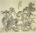 王翬、楊晉、顧昉、王雲、徐玫 仿古山水圖 冊 紙本-Landscapes after old masters MET ASA305.jpg
