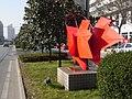红色的枫叶 - panoramio.jpg