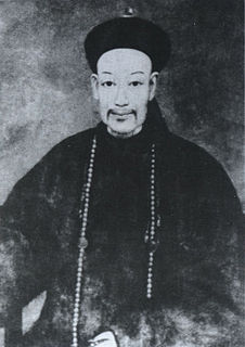 Qing Chinese Official