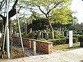 青山墓地(外人墓地) - panoramio.jpg