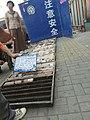青岛地铁一号线二标段地质勘探.jpg