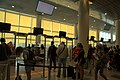 0117 Domodedovo International Airport 16th of August 2016.jpg