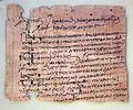 0159 Eid beim Kaiser wegen Verletzung religiöser Gebote anagoria.JPG
