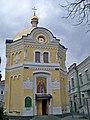 1.Київ 2012 (48).jpg