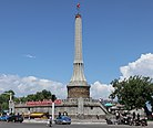 10th Anniversary Memorial Tower of the founding of PRC, Jiamusi, Aug 2019.jpg