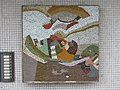 1100 Ada Christen-Gasse 15 Stg. 25 PAHO - Mosaik-Hauszeichen von Gerhard Gutruf IMG 7841.jpg