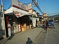 1138Rodriguez, Rizal Barangays Roads Landmarks 29.jpg