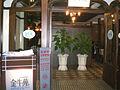11F HK Causeway Bay Times Square Food Forum Golden Bull Vietnamese Cuisine a.jpg