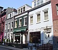 127-131 MacDougal Street.jpg