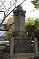 140112Kijo Park Kariya Aichi pref Japan06s3.jpg