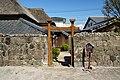 140321 The old samurai residence town Shimabara Nagasaki pref Japan12n.jpg