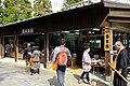 140412 Kiyomizu-dera Kato Hyogo pref Japan29s3.jpg