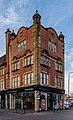 141-197 Howard Street, Glasgow, Scotland 02.jpg