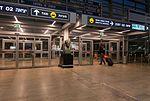 16-03-30-Ben Gurion International Airport-RalfR-DSCF7547.jpg