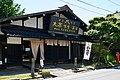 160603 Miyasaka-jozou Suwa Nagano pref Japan02n.jpg