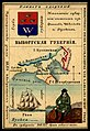 1856. Card from set of geographical cards of the Russian Empire 030.jpg