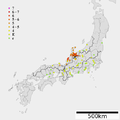 1858 Hietsu earthquake intensity.png