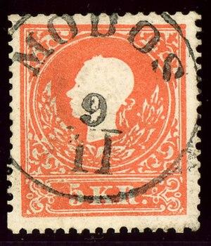 Jaša Tomić, Sečanj - Austria KK stamp of 1858 cancelled at Modos / Modoš
