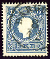 1859 Daruvar 15kr Ks.jpg