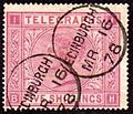 1878 5 shillings telegraph stamp.jpg