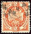 1894 2c Bolivia papier mince muette Yv40 Mi39I.jpg