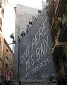 18 Mitgera del carrer Sant Pere Més Baix.jpg