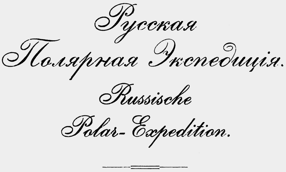 Russian polar expedition of 1900–1902 - Wikipedia