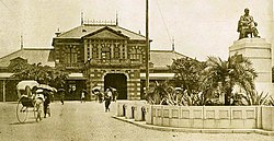 1914 臺灣臺北車站 Taipei Train Station of TAIWAN.jpg