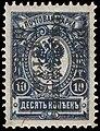 1922 CPA 48.jpg