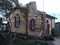 1935 Paruna Methodist Church which looks more like a Spanish style house than a church. Paruna is near Loxton South Australia. (7524918536).jpg