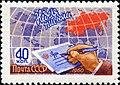 1960 CPA 2470.jpg