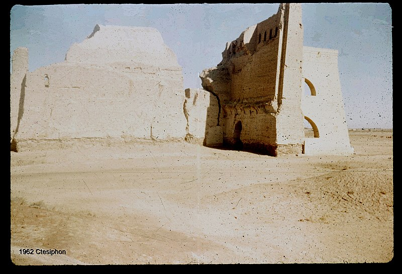 File:1962 Ctesiphon (3187724241).jpg