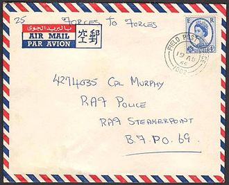 British Forces Post Office - A 1965 BFPO to BFPO letter.