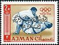 1965 stamp of Ajman Tokyo Olympics judo4.jpg