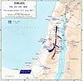 1967 Six Day War - The Jordan salient.jpg