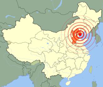 1976 Tangshan earthquake - Image: 1976 Tangshan