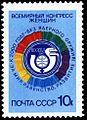 1987 CPA 5842.jpg