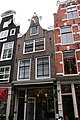 1989 Amsterdam, Herenstraat 38.JPG