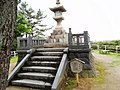 1 Chome Minamishinmachi, Sakata-shi, Yamagata-ken 998-0063, Japan - panoramio (11).jpg