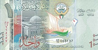 Kuwaiti dinar currency