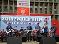1st of May NOV labor festival stage - 90 years to the Histadrut.jpg