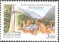 2002. Марка России 0721 hi.jpg
