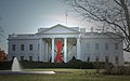 20071201-White House World AIDS Day.jpg