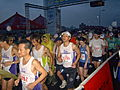 2008TaipeiExpressMarathon Starting of Marathon Classes-1.jpg