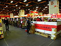 2013TIBE Day5 Hall1 Simplified Chinese Publishing Interior 20130203.JPG