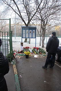 2014 Moscow school shooting 07.jpg