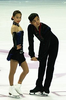 2016 Grand Prix of Figure Skating Final Peng Cheng Jin Yang IMG 3235.jpg