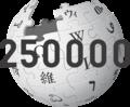 250000 Madde.png